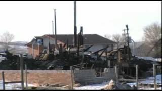 burnt house Kyle SD