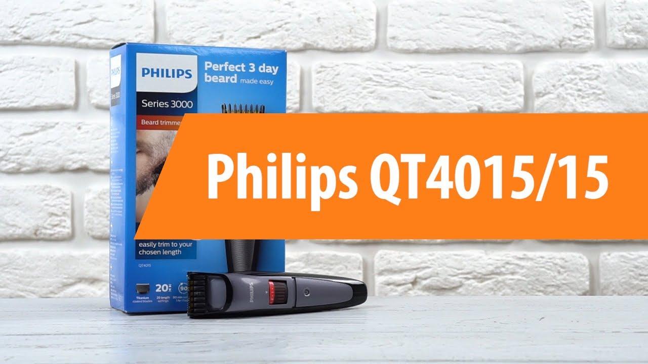 Распаковка триммера Philips QT4015 15   Unboxing Philips QT4015 15 ... 54899d4212a