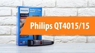 Розпакування тримера Philips QT4015/15 / Unboxing Philips QT4015/15