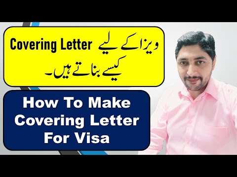 How To Write Covering Letter For Visa   Request Letter Or Covering Letter For Visa Format Urdu Hindi