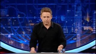 גב האומה - תחפושות של אלאור אזריה