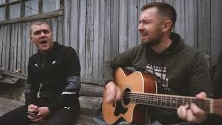 Одинокая бродит гармонь Ратмир Александров и Александр Казлитин Кавер под гитару