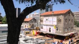 שיכון ובינוי - שכונת שרונה
