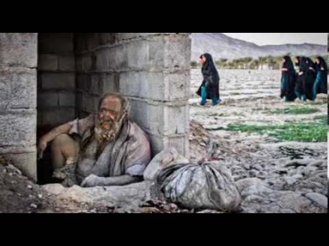 Iranian Man goes 60 years without a bath - Weird and Shocking News !!!