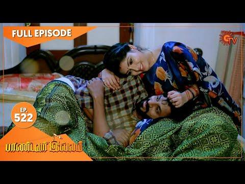 Pandavar Illam - Ep 522   09 August 2021   Sun TV Serial   Tamil Serial