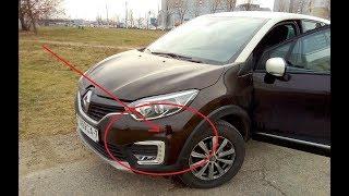 Renault Kaptur - первое ДТП: оформление европротокола и список повреждений