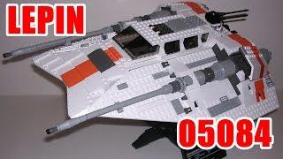 Lepin 05084 Rebel Snowspeeder