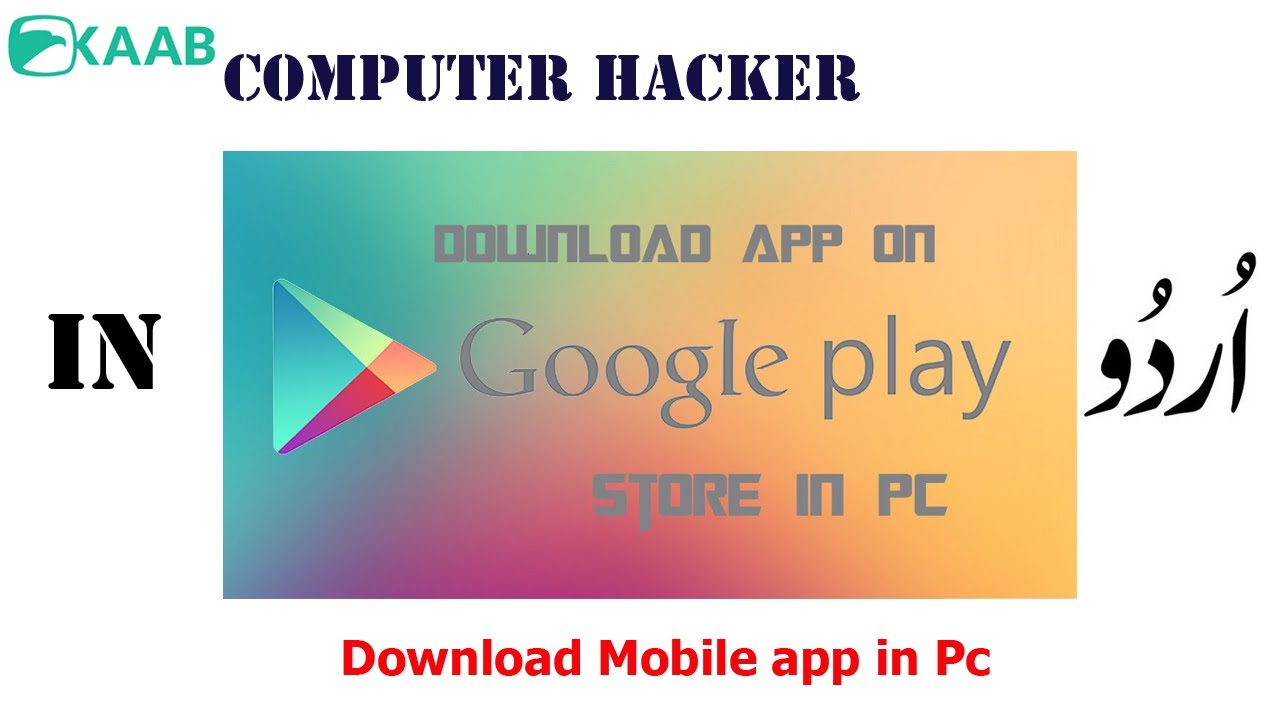 How To Install Google Play Store App In Pc Hindi Urdu Youtube