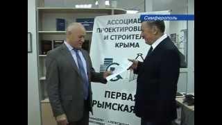 Вручение Владограду свидетельства-допуска от СРО_короткая новость на ИТВ(Строительная компания «Владоград» первая среди крымских строительных компаний получила свидетельство..., 2014-12-17T09:15:46.000Z)