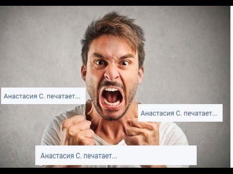 Как писать всем друзьям Вконтакте сразу! Достаём друзей с ума=)