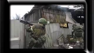 Бой за Чернухино Ополченцы Котел Дебальцево