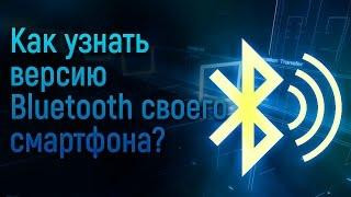 видео Модуль Bluetooth версии 4.0 с поддержкой Aptx на Алиэкспресс