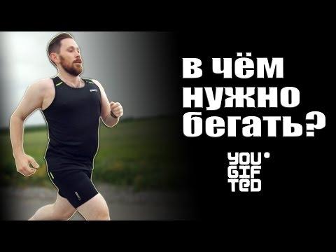 Одежда для танцев и фитнеса, одежда для фитнеса, одежда