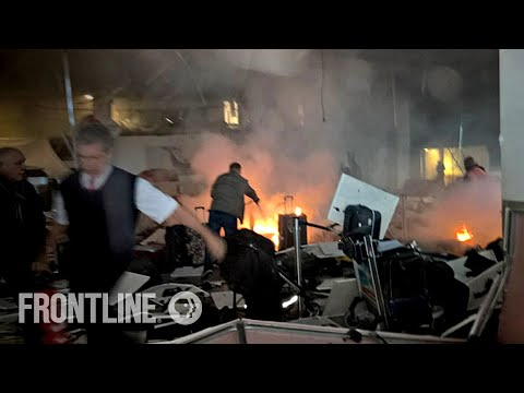 Download Youtube: Terror in Europe | Trailer | FRONTLINE + ProPublica