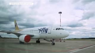 Смотреть видео На бизнес-джете в Ниццу и Москву: куда и за сколько летают бизнесмены онлайн