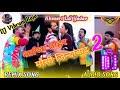 #भतीजा तोहर मौसी जिन्दाबाद||Khesari Lal Yadav Bhojpuri Video Song |DJ Vikram Raja Song|Hard Mix Song