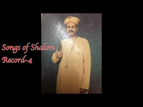Vedanayagam Sastriar Songs 1980's: Rare Very Old Tamil Christian Song Record - 4