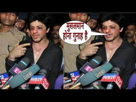 Download shahrukh Khan statement Aryan Khan ke bare mein