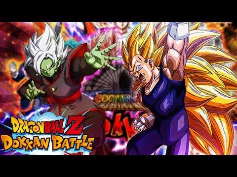 200M DOWNLOAD DOKKAN FESTIVAL BANNER -  Dragon Ball Z Dokkan Battle w/ ShadyPenguinn