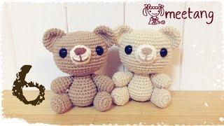 【かぎ針編み】 How to crochet a Amigurumi bear 6/6 くまのあみぐるみの編み方[お顔]