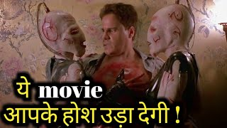 Hollywood best old horror movie hindi dubbed ! horror movie ! hindi dubbed movie ! hollywood
