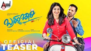 Bramhachari Kannada 2K Teaser 2019 Sathish Ninasam Aditi Dharma Vish Uday K Mehta