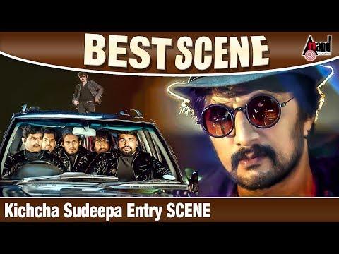 Kichcha Sudeepa Entry SCENE | Kotigobba 2 | Kichcha Sudeepa Best Scene | Kannada Movie Scene