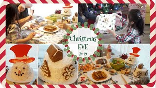 Nấu Nướng Ngày CHRISTMAS EVE ❄︎ Ốc Ngón Tay Xào Me ❅ VLOGMAS - 2019   mattalehang