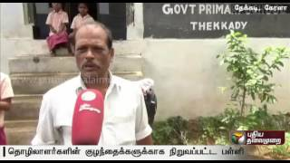 the pathetic state of the only tamil school in kerala due to lack of maintenance