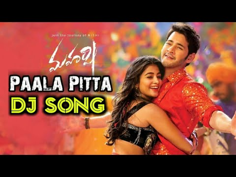 Paala Pitta DJ Song | Maharshi DJ Songs | Paala Pitta Remix Dj Song | 2019 Latest Telugu DJ Songs