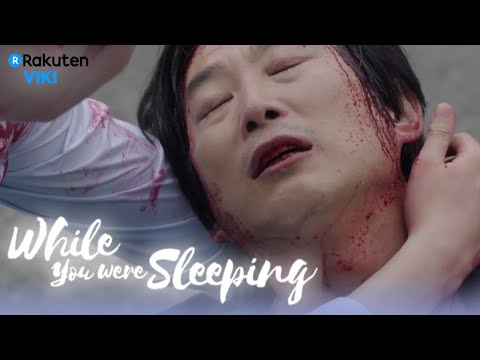 While You Were Sleeping - EP16 | Kim Won Hae Fatal Accident [Eng Sub]