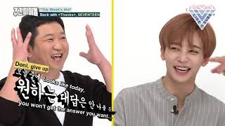 ENG SUB 180214 Weekly Idol Seventeen Ep. 342 by Like17Subs