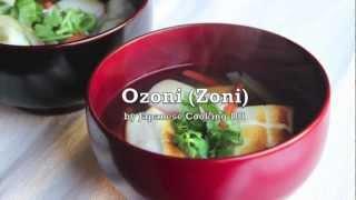 Gambar cover Ozoni (Zoni) Recipe - Japanese Cooking 101
