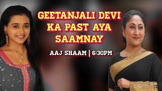 Sasural Simar Ka 2: Geetanjali Devi Ka Past Aya Saamnay   Aaj Shaam 6:30 Baje