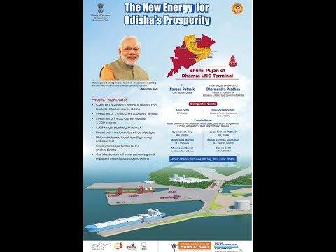 Bhumi Pujan of Dhamra LNG Terminal