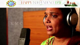 Independence Day Special Song || Maajanda Egure  Egure || Patriotic Songs - 2015 || August 15th
