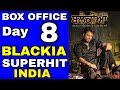 Blackia Movie Box Office Collection Day 8 | Blockbuster | Punjabi Movie