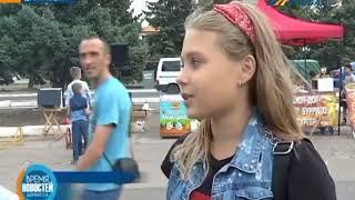 День города в Дружковке Донбасс  10 09 2018г