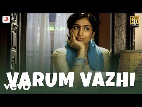 Pokkisham - Varum Vazhi Lyric | Cheran, Padmapriya