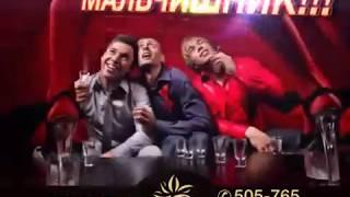 видео в Омске массаж эротический