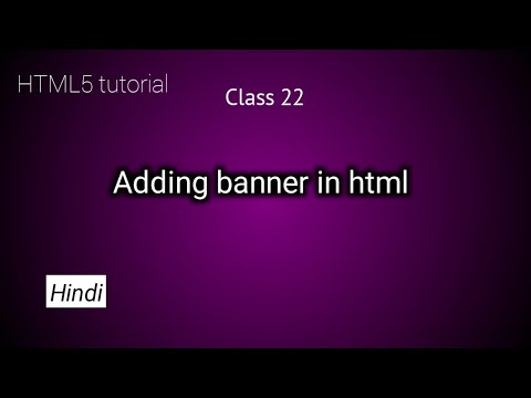 How To Add Banner In Html Class 22 Youtube