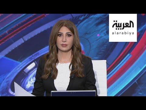 نشرة المساء | ماكرون يتجول بين منكوبي بيروت.. ومصر واليونان تضعان تركيا بالزاوية  - نشر قبل 6 ساعة