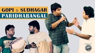 Paridhabangal Comedy collection || Best Parithabangal Collection || Gopi and Sudhakar