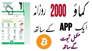 Earn Money In Pakistan By Playing Games|cyrypto Pop|earn Free Etherem