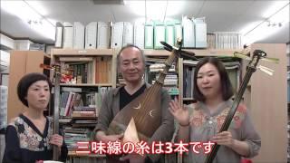 あんみ通的津軽三味線vol.7@銀座タクト ANMITSU meets 薩摩琵琶 2016年...