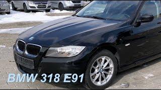 Осмотр BMW 318 E91 со скрученным пробегом