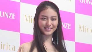 女優の武井咲さんが26日、グンゼの新ストッキングブランド「Miri...