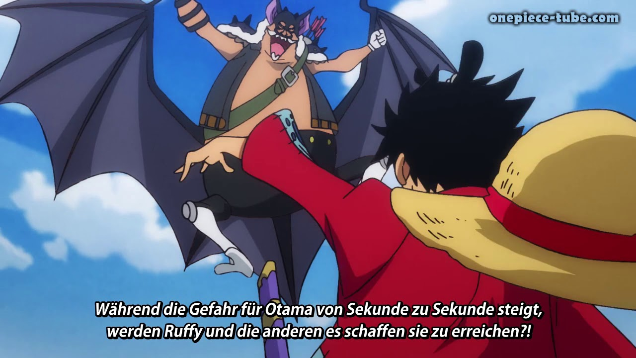 One Piece Tube Deutsch