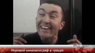 """Новости: Скончался актер фильма """"Беспредел"""""""