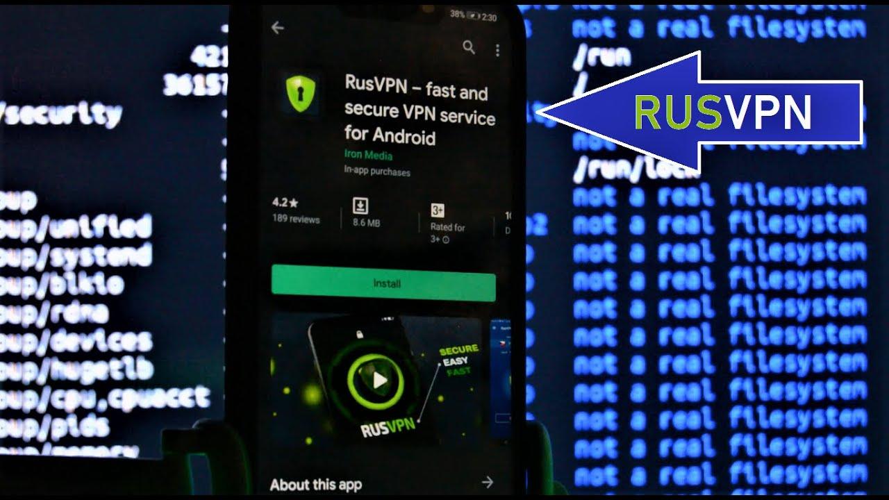 خدمة RUSVPN من أسرع خدمات الـ VPN